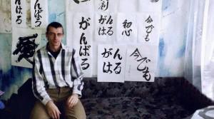 mariusz-goslawski-japonia2